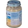 Alete® Banane-Birne und Joghurt