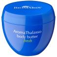BIOMARIS® Aroma Thalasso body butter fresh