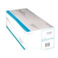 Cayston 75 mg zur Inhalation und Vernebelung