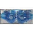 Dr. Junghans® Migränemaske blau