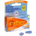 EarPlanes® Ohrstöpsel für Kinder