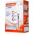 elmex® ProClinical® C600