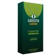 Guarana Cafecito®