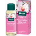 Kneipp® Pflegendes Massage-Öl Mandelblüten Hautzart