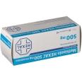 Methionin Hexal® 500 mg Filmtabletten