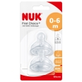 NUK® First Choice+ Ventilsauger S für Tee Silikon Gr. 1 (0-6 Monate)