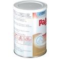 Palenum® Cappucino