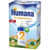 Humana HA 2 GOS