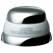 Shiseido Bio Performance Advanced Super Revitalizer Cream Whitening Formula N