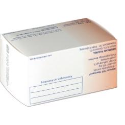 Atenolol 100 Heumann Filmtabletten
