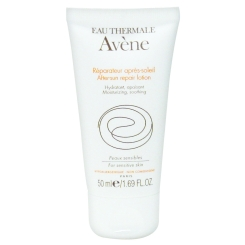 B.7.AVENE AFTERSUN REPAIR
