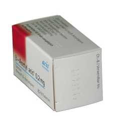 BETA ACETYL acis 0,2 mg Tabletten