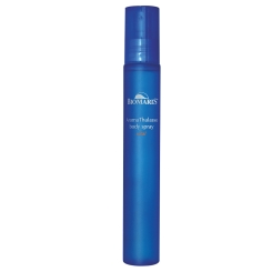 BIOMARIS® Aroma Thalasso body spray vital