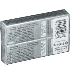 Dextro Energy Dextrose Tabletten