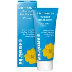 Dr. Theiss Nachtkerzen Hautzart Handbalsam