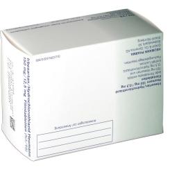IRBESARTAN/HCT HEU150/12.5
