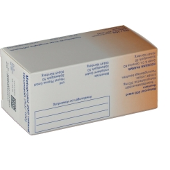 Metoprolol 200 retard Heumann Retardtabletten