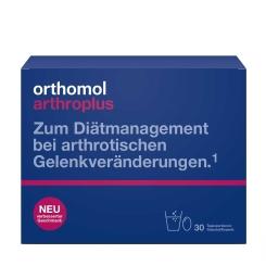 Orthomol arthroplus® Granulat/Kapseln