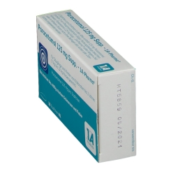 Paracetamol 125 mg Supp. – 1A-Pharma®