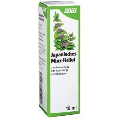 Salus® Japanisches Minz-Heilöl