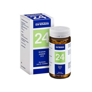 Biochemie orthim® Nr. 24 Arsenum jodatum D12