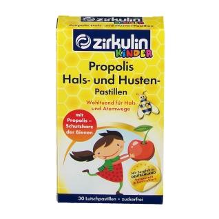 Zirkulin Hals- und Husten-Pastillen für Kinder