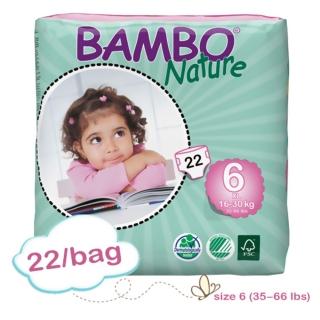 Bambo Nature XL Plus Premium